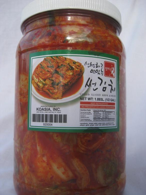 A bottle of Kimchi