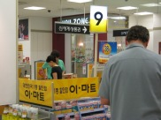 E-Mart Grocery and Department store